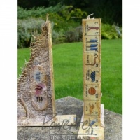 mdf-egyptian-bookends_2